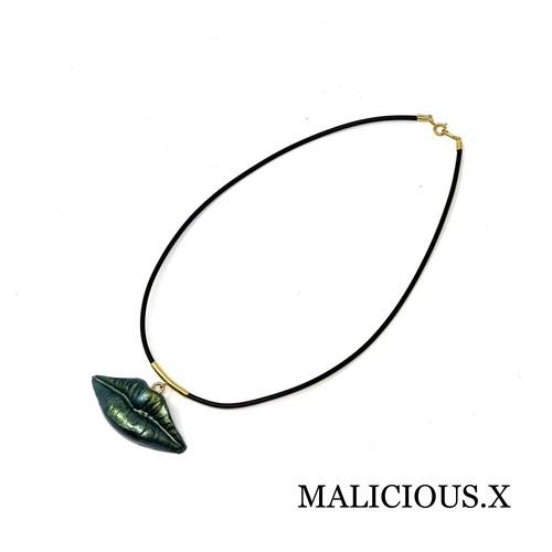 lip necklace / metallic green
