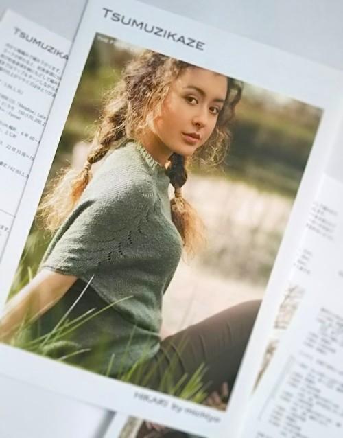 Tsumuzikaze /つむじ風 印刷パターン