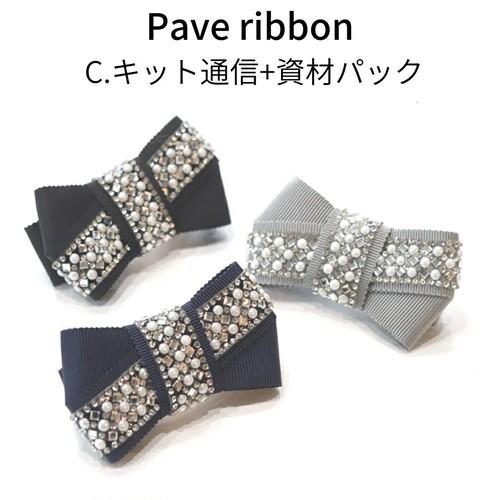 ①C.Pave ribbon C 基本+復習・BASIC資材パック付 17500円