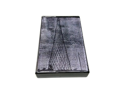 [USED] Iron Pillar - Whipping Post (2011) [Cassette Tape]