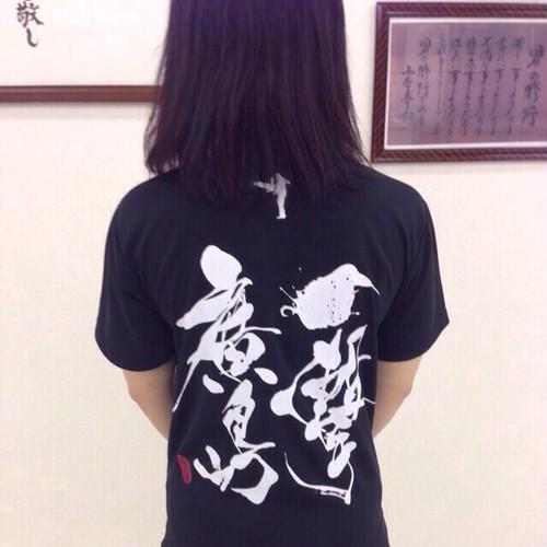 一撃廣島Tシャツ