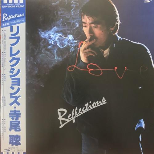 寺尾 聰 / Reflections (1981) D.L.i.P.