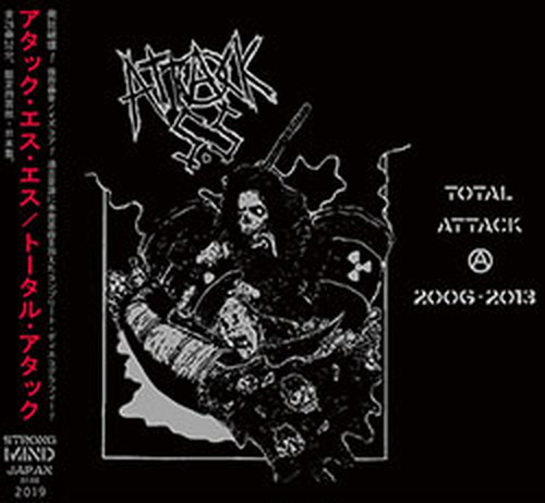 ATTACK SS - total attack 2006-2013  CD