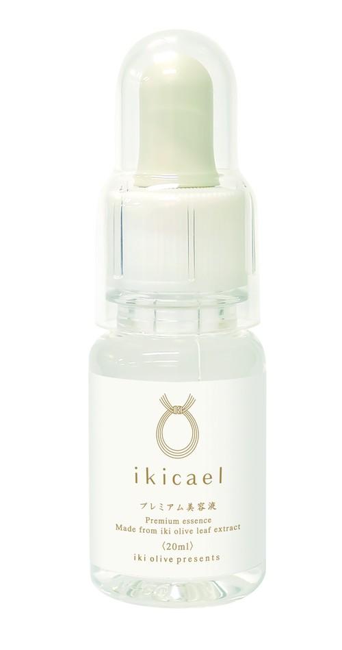 ikicael プレミアム美容液