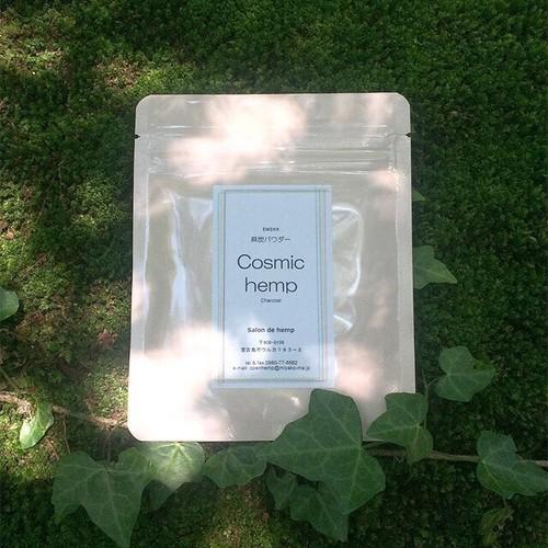 麻炭パウダー/Cosmic hemp 10g