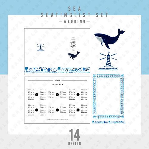 【ウェディング】SEA 席次表セット