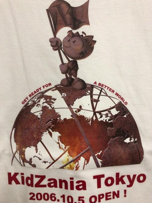 2006's KidZania Tokyo opening T's