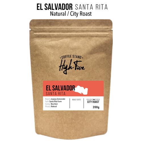 珈琲豆200g /エルサルバドル サンタ・リタ農園