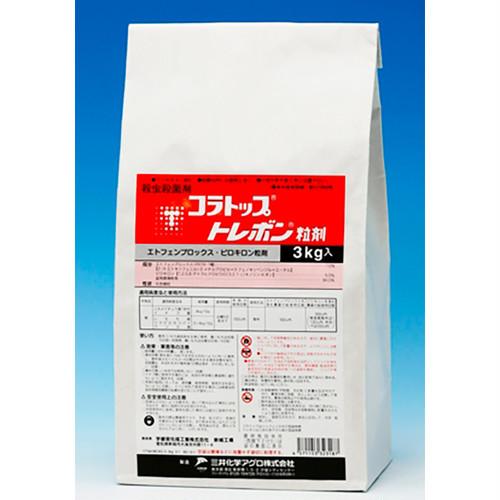 コラトップトレボン粒剤 3kg 8袋