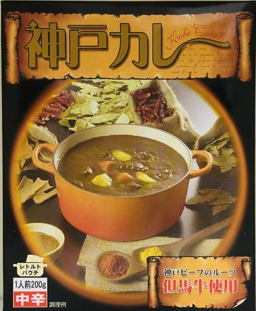 【神戸ビーフのルーツ・但馬牛使用❗️】神戸カレー