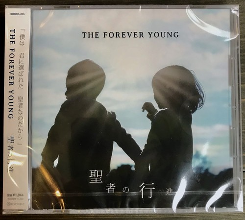 THE FOREVER YOUNG 聖者の行進 1stMINI ALBUMエバヤン
