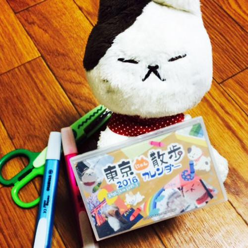 【SALE】2016名刺サイズカレンダー(東京にゃん散歩・2015/12〜2017/1)
