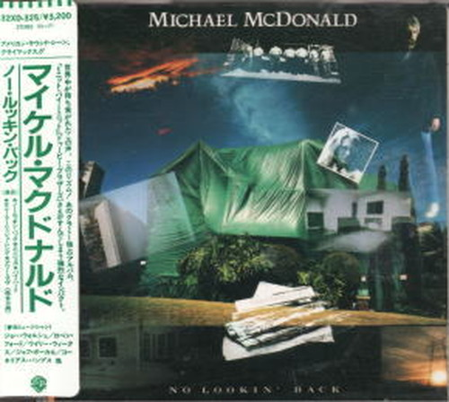 マイケル・マクドナルド / ノー・ルッキン・バック