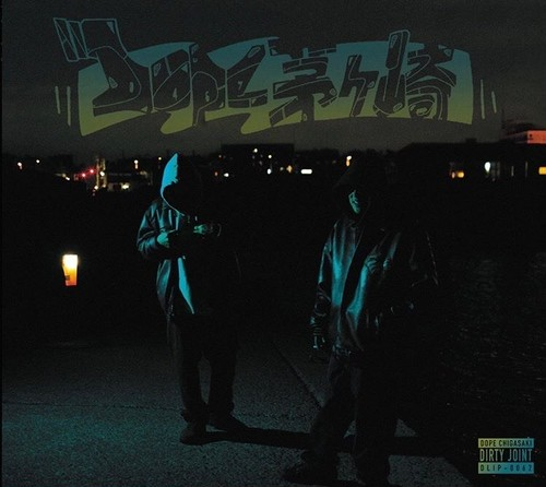 DIRTY JOINT / DOPE茅ヶ崎