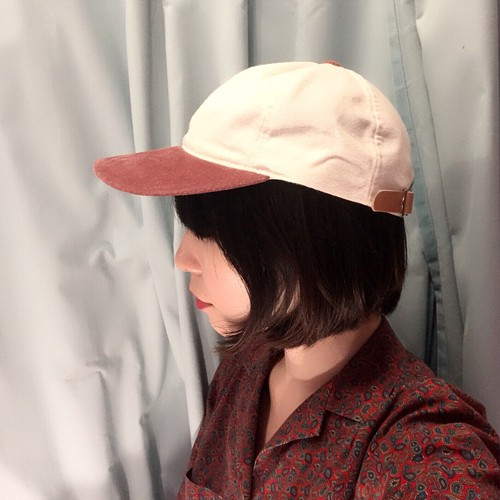 Dead stock bi-color cap