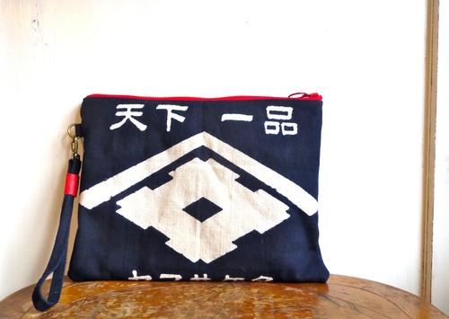 -Yamaigeta- B5サイズレトロ前掛けクラッチバッグ・タブレットケース・ポーチ・前掛けバッグ