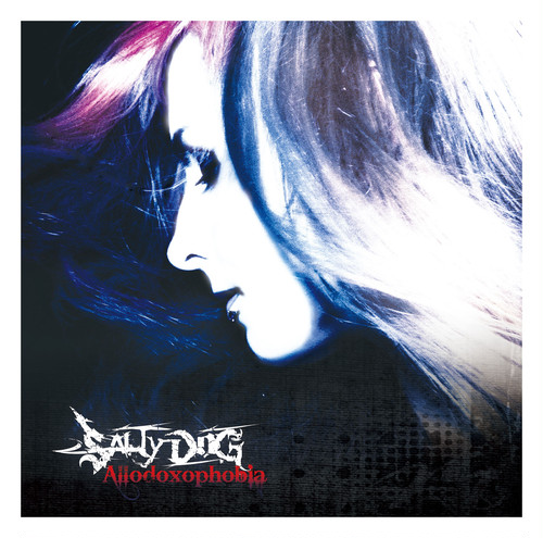 SALTY DOG/Allodoxophobia 【CD】