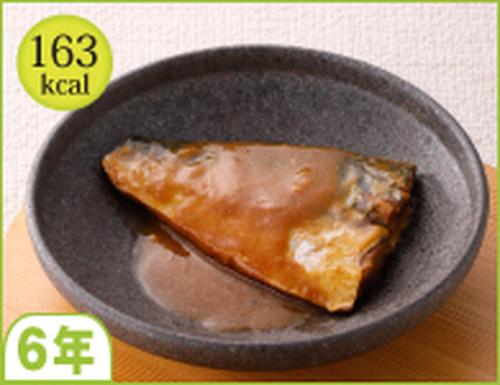 鯖味噌煮 50袋入