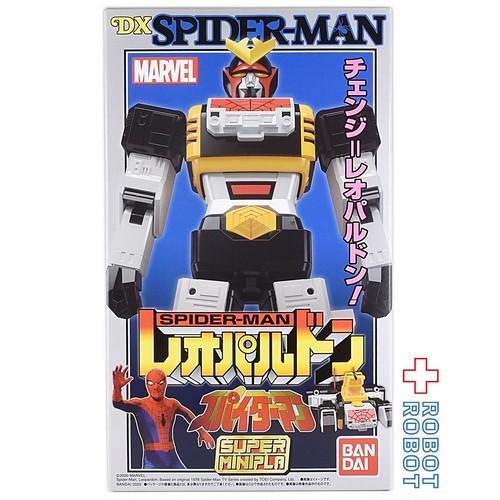 バンダイ スーパーミニプラ スパイダーマン 東映TVシリーズ レオパルドン