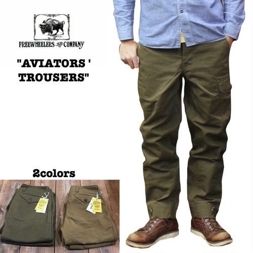 """AVIATORS ' TROUSERS"" FREEWHEELERS/フリーホイーラーズ UNION SPECIAL OVERALLS #1932009 オリーブ / カーゴ / ワーク / ミリタリー"