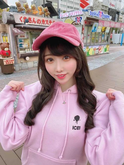 【裏起毛】ICE1 Parker pink