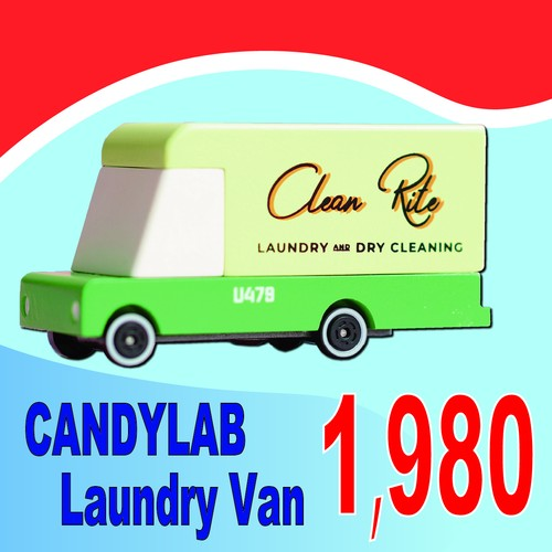 CANDYLAB / Laundry Van