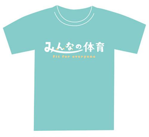 Tシャツ(みんなの体育)