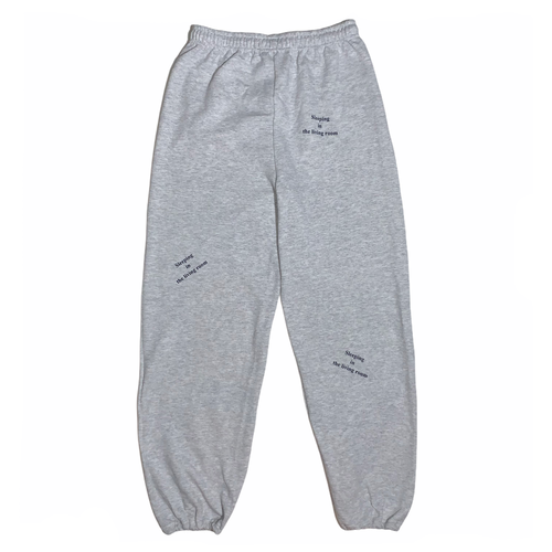 Sleeping in the living room sweat pants / SPUT performance