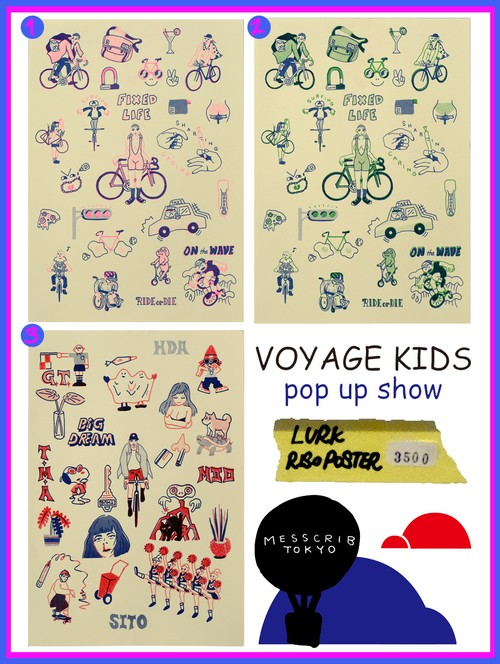 ☆ ☆ ☆  LURK RISO POSTER☆ ☆ ☆  *VOYAGE KIDS FAIR AVAILABLE 6/26 - 7/1*