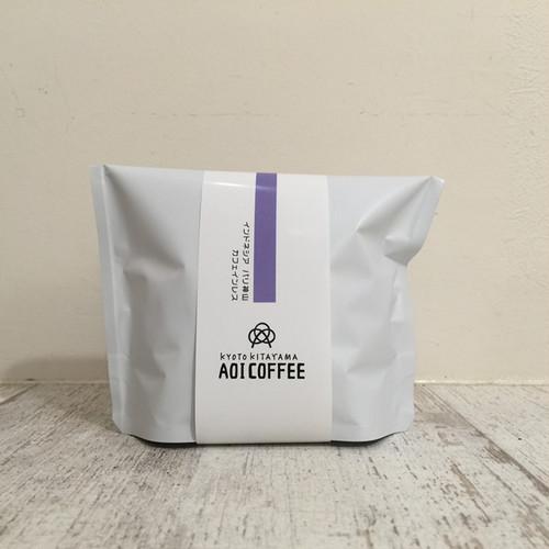【カフェインレス】インドネシア バリ 神山 300g コーヒー豆or粉