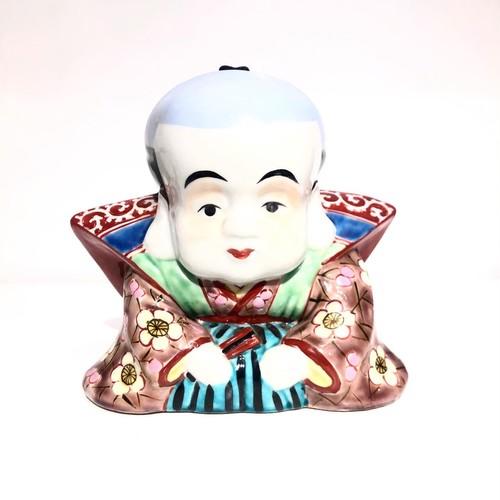 陶器のフクスケ (SA006)