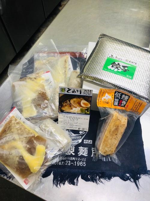 富良野 冷凍 石臼3食てっぱん(ぎょうざとスモークチャーシュー)SET