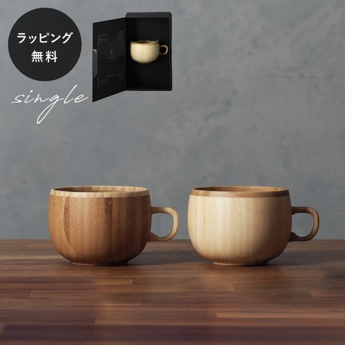 木製グラス リヴェレット RIVERET コーヒーカップ <単品> rv-206z