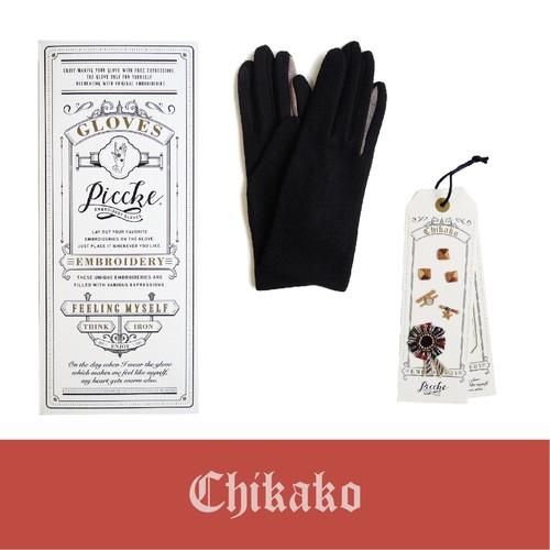 【Piccke ピッケ】   CHIKAKO  KOB-13  刺しゅう1枚セット  大人用