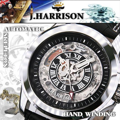 【J.HARRISON】JH-037SB 手巻き付&自動巻