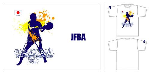 [Frescoballl Road to Rio2017 限定商品] Frescoball Graphic T-shirt (White)