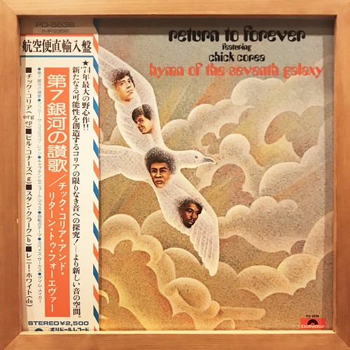 Return To Forever  – Hymn Of The Seventh Galaxy (LP)