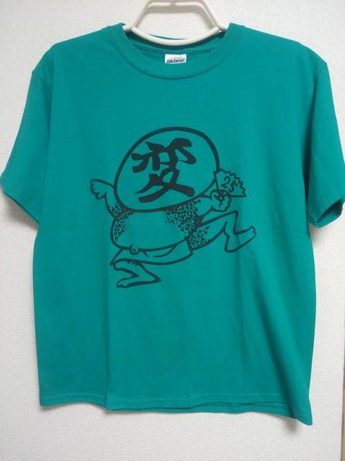 変玉男 Tシャツ YOUTH L