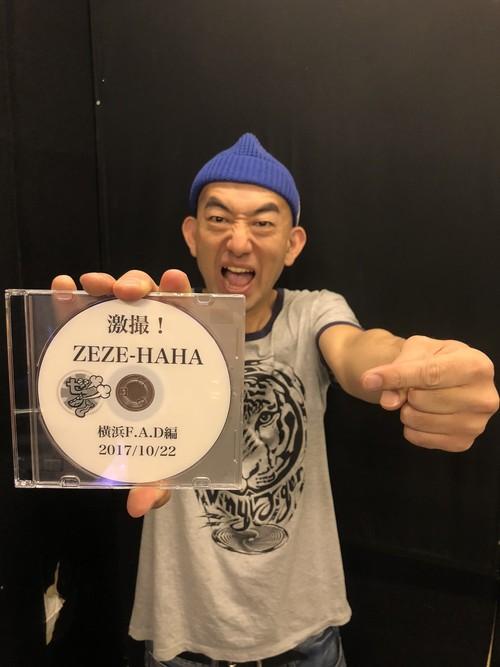 激撮!ZEZE-HAHA(2017/10/22@横浜F.A.D)