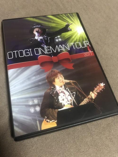 NEW DVD2017年~2018年X+OTOGIワンマンライブツアー6枚組11時間101曲収録