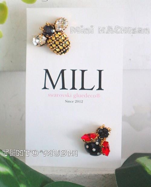 Mini HACHIsan&Mini TENTO^MUSHI
