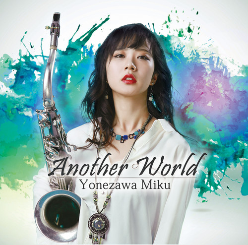 Another World/米澤美玖