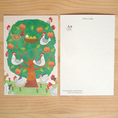 セブンオレンジ オリジナルポストカード 《オレンジの木とにわとり》
