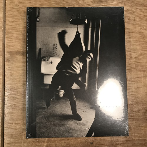 Provoke: Between Protest and Performance. Photography in Japan 1960-1975(プロヴォーク)