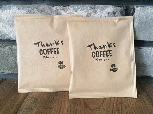 「Thanks COFFEE」ドリップパック