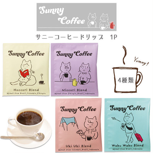 Sunny Coffee サニーコーヒー