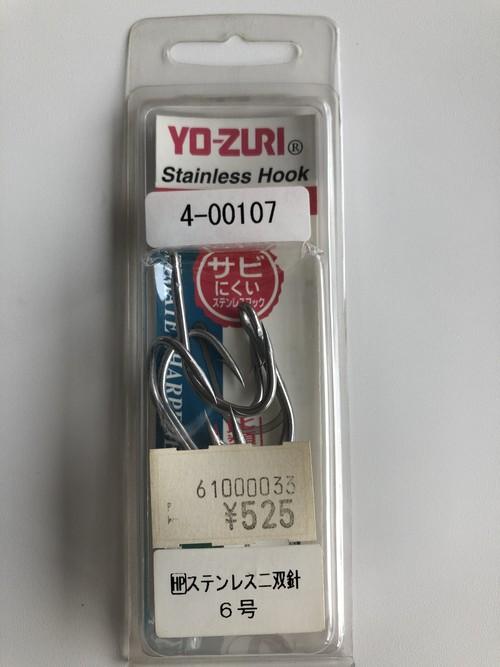 YO-ZURI ステンレスフック 二双針 6号3個入り 4-00107