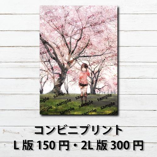 #080 ネップリ イラスト L版150円 2L版300円 おしゃれ 綺麗 桜 可愛い タイトル:桜 作:星宮あき