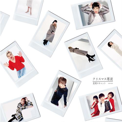 CD SINGLE『クリスマス寒波』