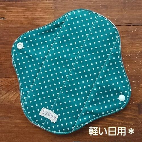布ナプキン (軽い日用) ☆ 深緑ドット柄